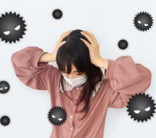 現在の【新型コロナウイルス】対策の基本
