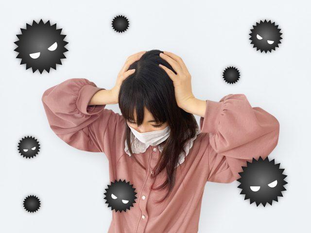 【新型コロナウィルス】発生状況
