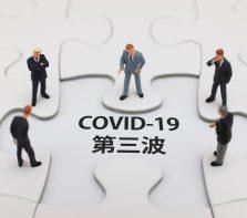 【緊急】新型コロナウイルス第三波到来における業者選び