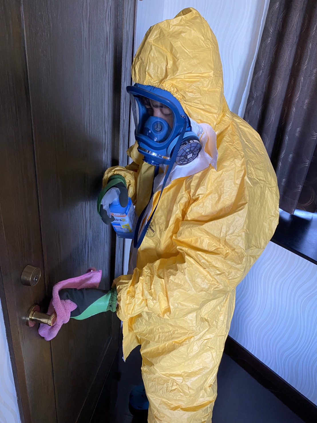 新型コロナウイルス 除菌 消毒
